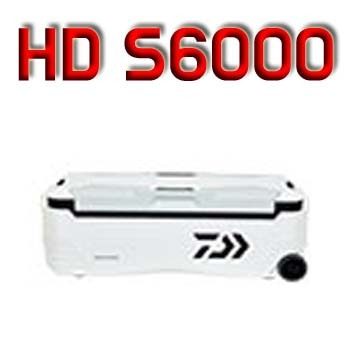 TRUNK MASTER HD S 6000